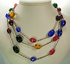1950 French Poured Glass Chains 60 In. Sautoir Necklace