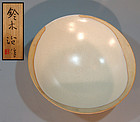 Avant-garde Sodeisha Potter Suzuki Osamu Bowl