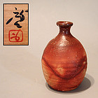 Bizen Tokkuri by Living National Treasure Fujiwara Kei