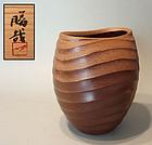 Contemporary Bizen Vase by Matsumoto Katsuya