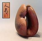 Contemporary Bizen Sculptural Vase by Kawabata Fumio