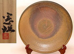 Giant Exhibition Bizen Charger by Masamune Kengo