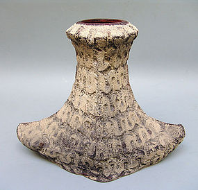 Unusual Pottery Vase by Koinuma Michio