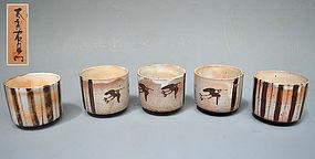 Set of 5 Karatsu Mukozuke Cups by Tarouemon XIII