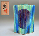 Kondo Takahiro Mist Series Contemporary Pottery