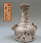 Spectacular Inoue Toya Karatsu Vase