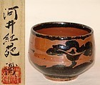 Superb Chawan Tea Bowl by Kawai Kanjiro