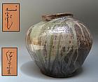 Large Pottery Tsubo by Important Artist Tsuboshima Dohe
