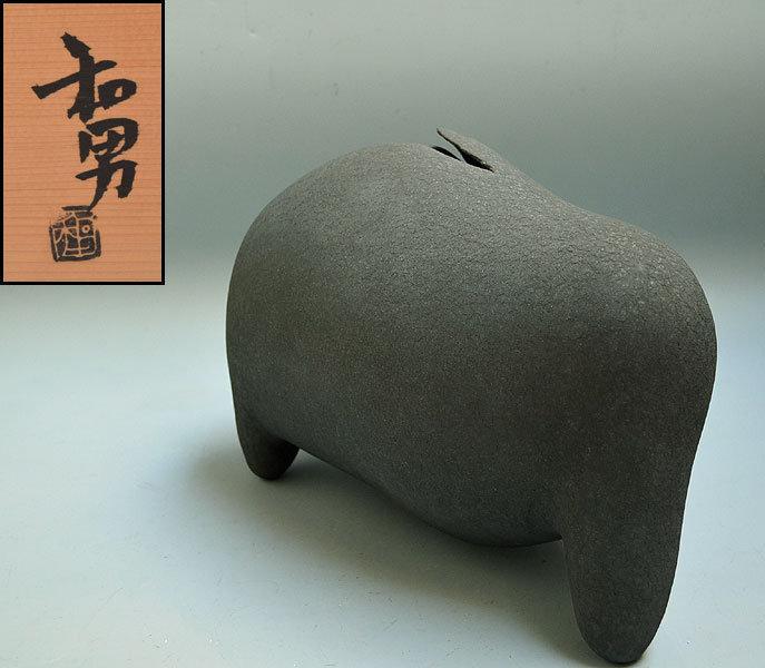 Mudai Contemporary Ceramic Sculpture by Takiguchi Kazuo