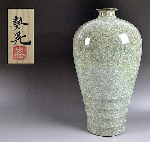 Minegishi Seiko Crackled Celadon Vase Item 1353395