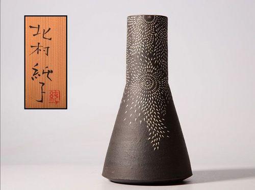 Kitamura Junko Contemporary Japanese Ceramic Vase Item 1372173