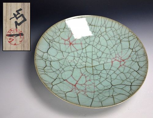 Incredible Shimizu Uichi Crackled Celadon Platter Item