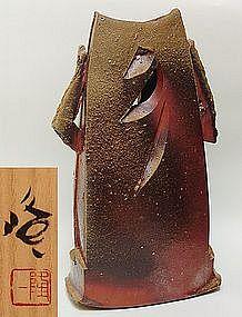 Large Sculptural Bizen Vase by Kakurezaki Ryuichi