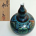 Modern Japanese Kutani Vase by Matsumoto Saichi