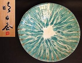 Large Platter by Female Potter Tsuboi Asuka