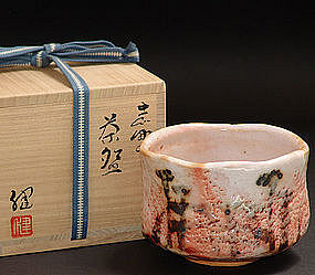 Modern Shino Chawan by Kato Takeshi