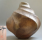 Contemporary Tokoname Tsubo Vase by Konishi Yohei