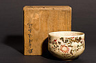 Nodate Kyoto Tea Bowl with wild chrysanthenum