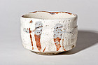 Brilliant E-Shino Chawan from the early 17th.century