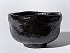 Kichizaemon Konyu Chawan with appraisal box