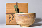 Hagi chawan by great Saka Koraizaemon IX