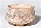 450 year old Beni-Shino Chawan Momoyama Period