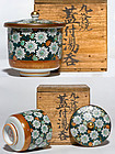 Meiji Period Covered Tea Cup of Kutani with ao chibu