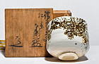Tea Bowl by great Rokubei Kiyomizu VI with original box