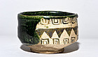Early Edo Period Ao green Oribe chawan around 1620