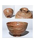 Korean Gohon Ido Shape Chawan 400 years old