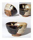 Ex. Museum Katami-Gawari Satsuma Chawan Dating to 17th Century