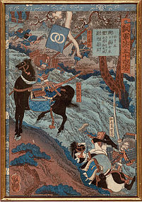 Utagawa Yoshitsuya,