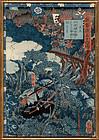 "Utagawa Yoshitsuya, ""Senjubo Aiming at Harunaga-Ko"" 1864"