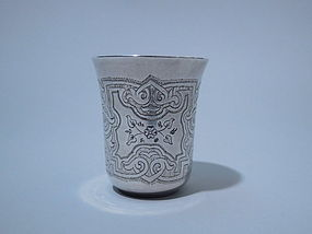 Russian 875 Silver Vodka Cup 1868