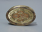 Antique Neoclassical Snuffbox - Swiss 20K Gold C 1810