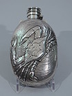 Aesthetic Sterling Silver Flask with Marine Motif by Gorham 1884