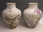 Japan E. 20th C. Pair of Imura Porcelain Vases