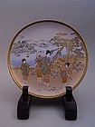 Japanese E. 20th C. Satsuma Plate by Shozan