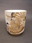 Japanese E. 20th C. BANKO-Ware Tea Cup with Samurai Design