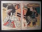 Japanese Edo Period Toyokuni III woodblock print