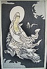 Japanese Edo Period Hokusai print of Goddess on Dragon