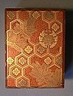 Japanese Early 20th Century Rectangular Lacquer Box