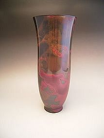 Japanese 20th Century bronze vase by Junkei