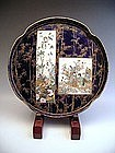 Japanese Meiji Period Satsuma Tray by Kinkozan