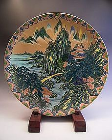 Japanese large Kutani charger with landscape design