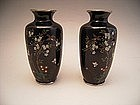 Japanese Early 20th C Pair of Miniature Cloisonne Vases
