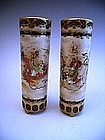 Japanese Meiji Period Pair of Satsuma Vase by Kozan