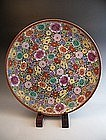 Japanese E. 20th C. Large Kutani Floral Design Charger