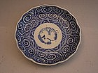 Japanese 18th C. Blue/White Tako Karakusa Sm. Plate