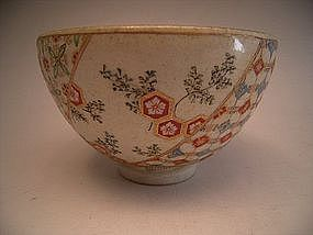 Japanese late 19th Century Kyoto ware tea bowl